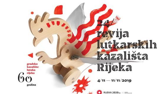 24. Revija lutkarskih kazališta banner