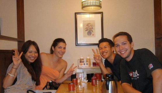 Online upoznavanje japanski engleski