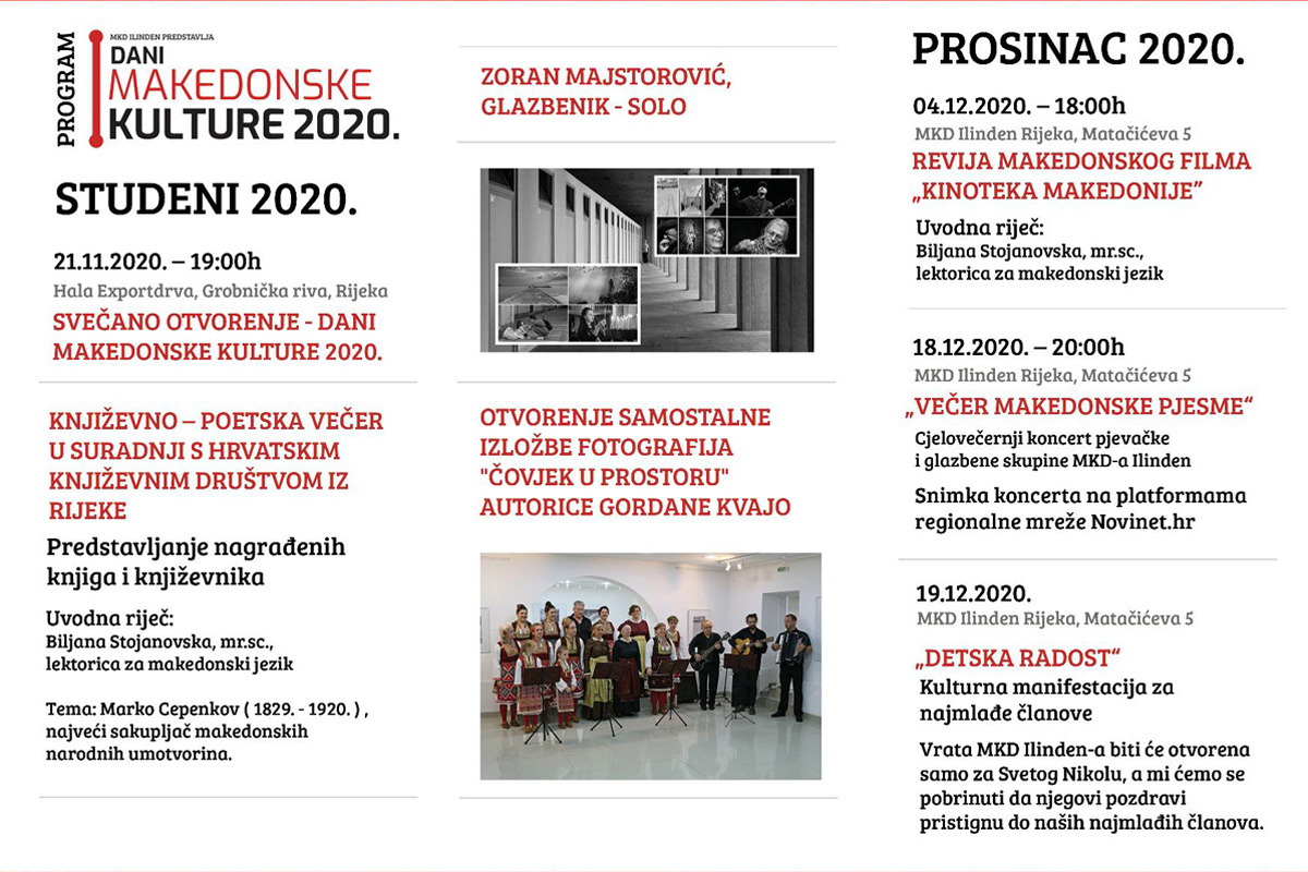 Program Dana makedonske kulture 2020