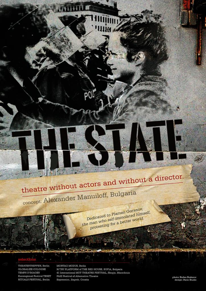 Država, plakat predstave